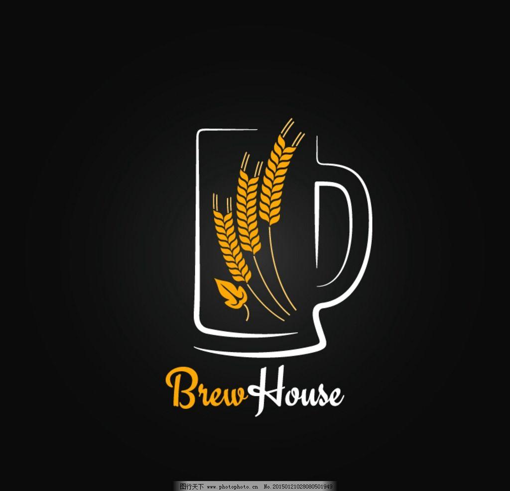 餐饮图标 饮料 小麦 麦穗 啤酒 餐饮美食 设计 矢量 eps 设计 生活图片