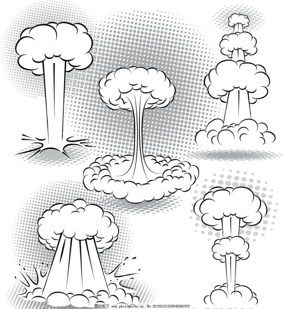 爆炸 卡通爆炸图案 炸弹 危险 爆炸云 爆炸效果 小心 对话框 文本框