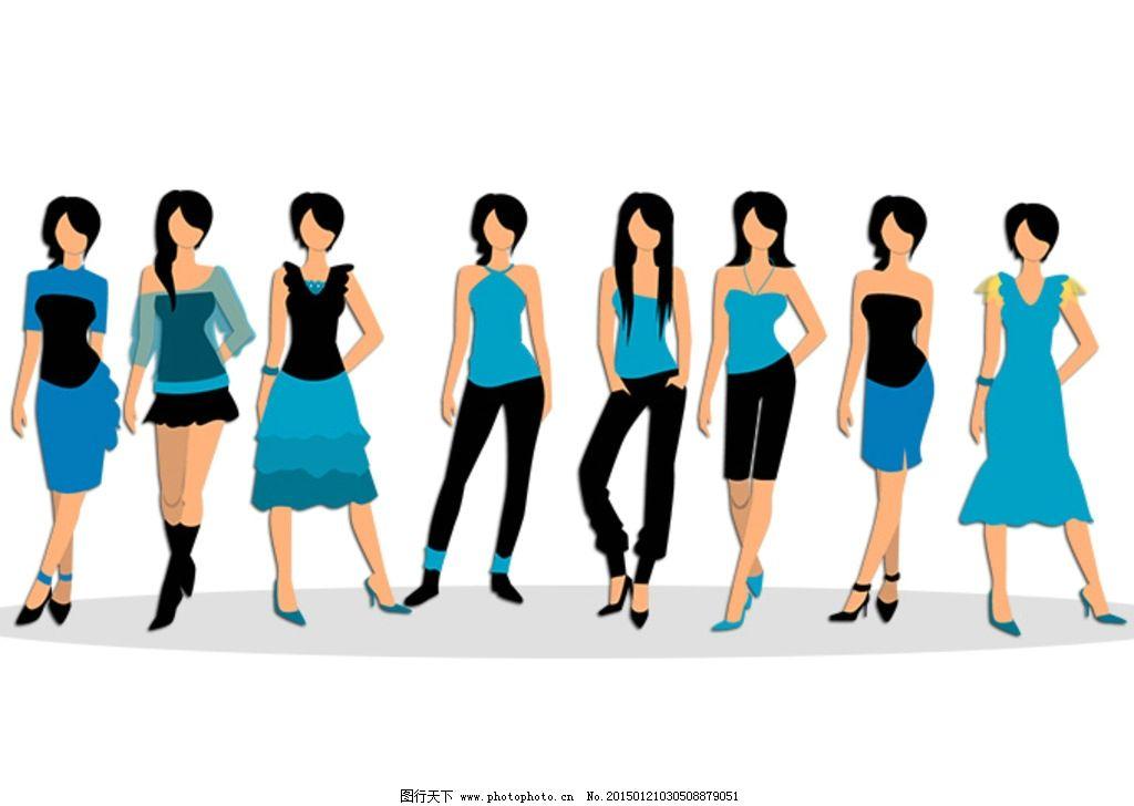 矢量女性服装模特图片_卡通设计_广告设计_图行天下