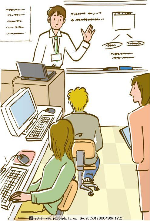 开会人物矢量图免费下载 上班族 开会 上班族 办公室 矢量图 矢量人物