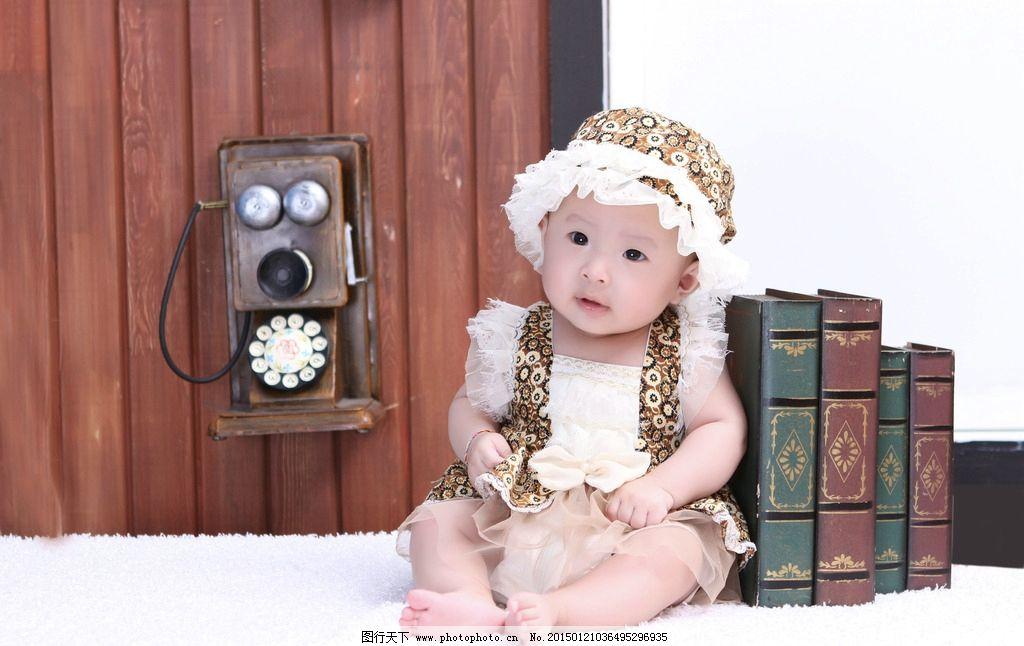 宝宝 开心宝宝 健康宝宝 快乐宝宝 幸福宝宝 可爱宝宝 明星宝宝 小