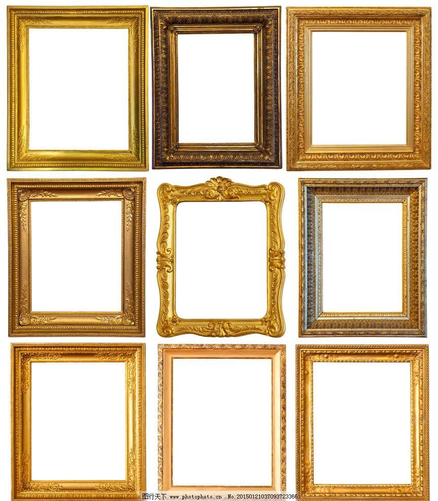 相框 画框 边框 装裱 装饰 展览 外框 木制相框 欧式相框 底纹边框