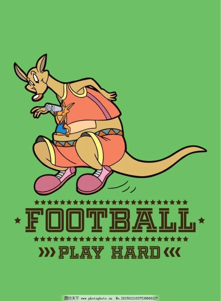 袋鼠 卡通图案 t恤图案 卡通动物 卡通画 卡通插画 卡通背景 卡通底纹