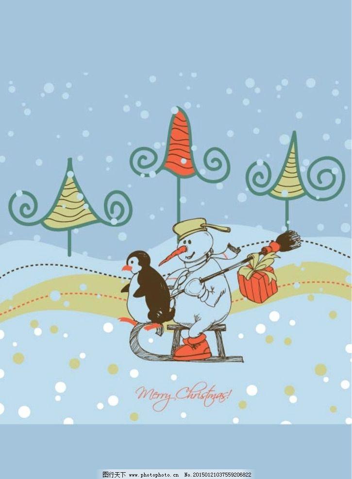 电脑网络  企鹅 雪橇 雪地 树木 卡通动物 卡通画 卡通插画 卡通背景图片