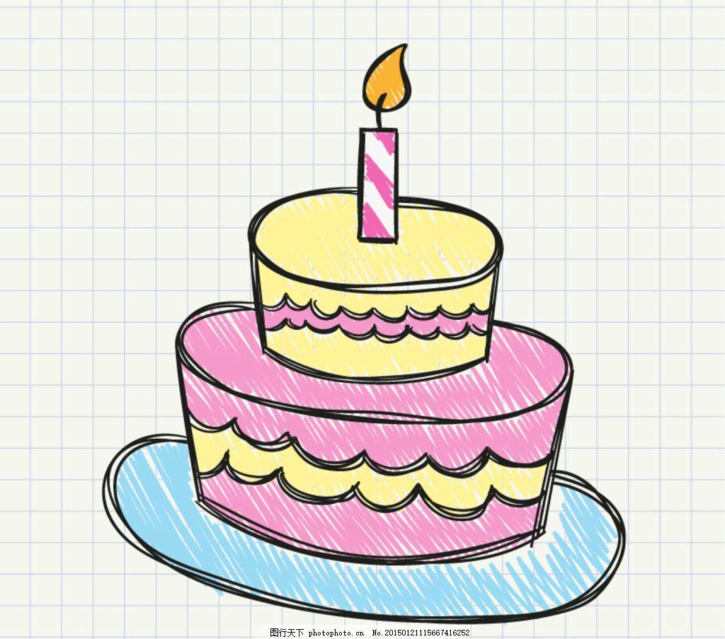 彩绘生日蛋糕矢量素材 蜡烛 庆祝 生日快乐 贺卡 卡片 卡通 食品果蔬