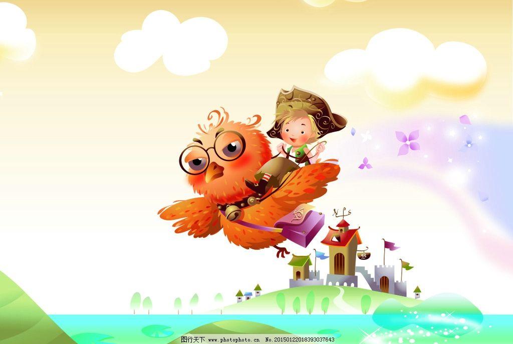 卡通 童话 动漫 矢量 人物 童话人物 矢量图 设计 动漫动画 动漫人物