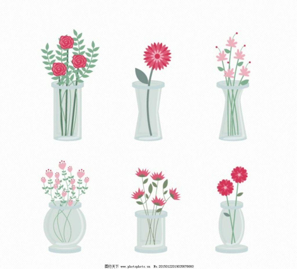 水彩 唯美 花瓶 玫瑰 花卉 花 插花 瓶子 素材 设计 背景 ai  设计 文