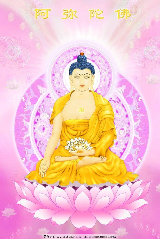佛 师尊正遍知明行足世间解 是什么意思
