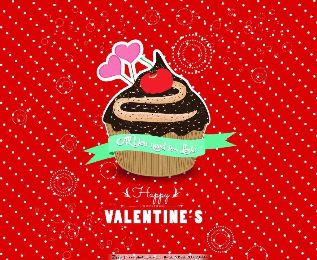 情人节 手绘 求爱 蛋糕 红桃心 心型 爱心 图案心 红心 贺卡