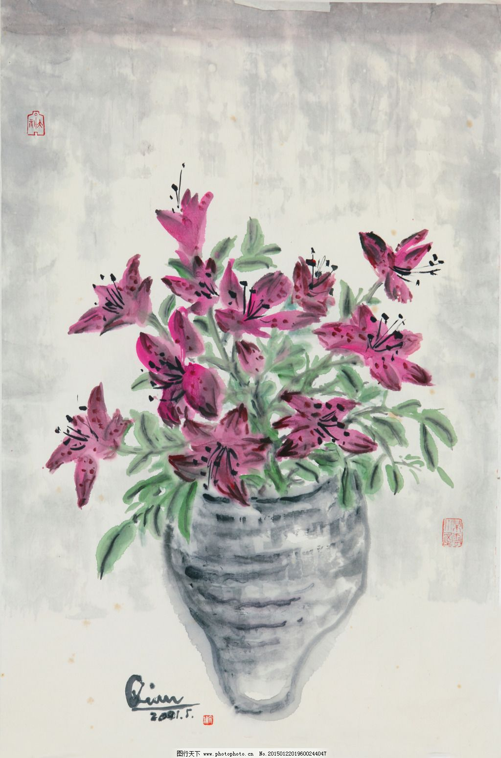 室内装饰设计 中国画 中国画 写意花卉画 洋杜鹃 钱大礼作品 工艺美术