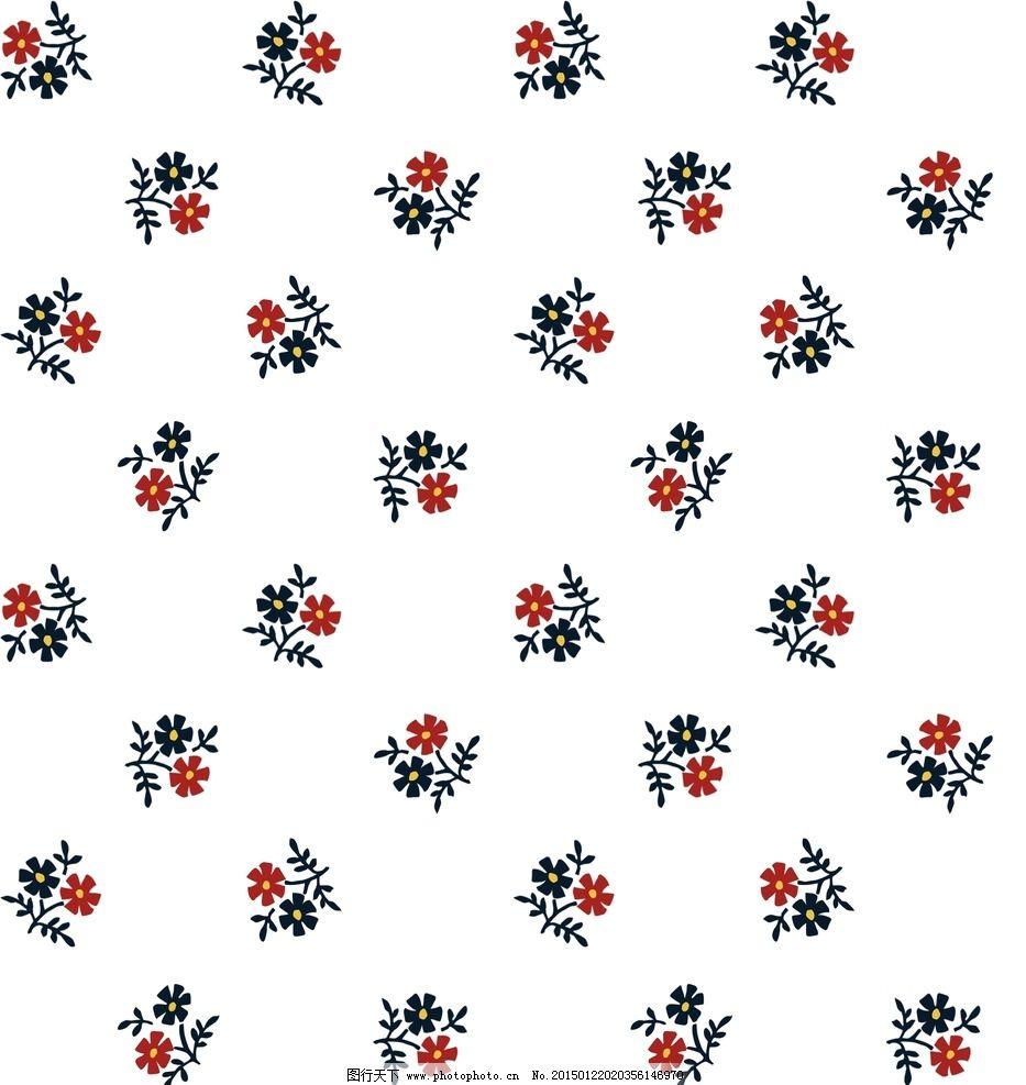 小花 底纹 印花 卡通 可爱 花纹 设计 底纹边框 花边花纹 300dpi tif