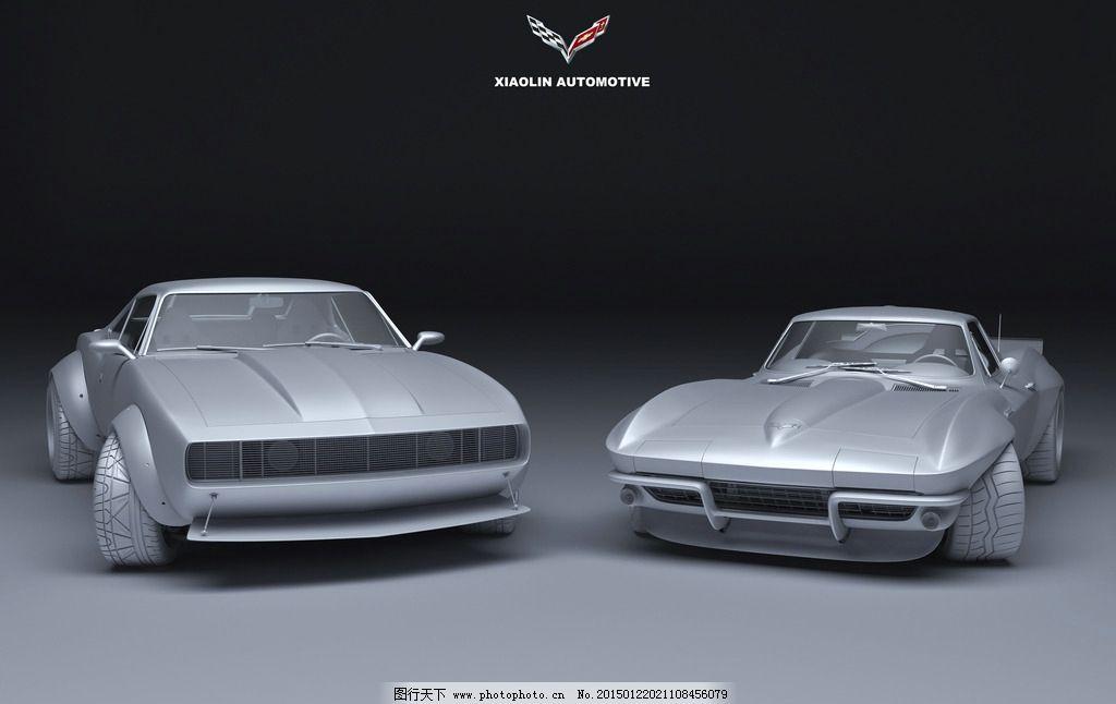 跑车 素模 大脚怪 工业设计 流线型 经典        最近爱车 设计 3d