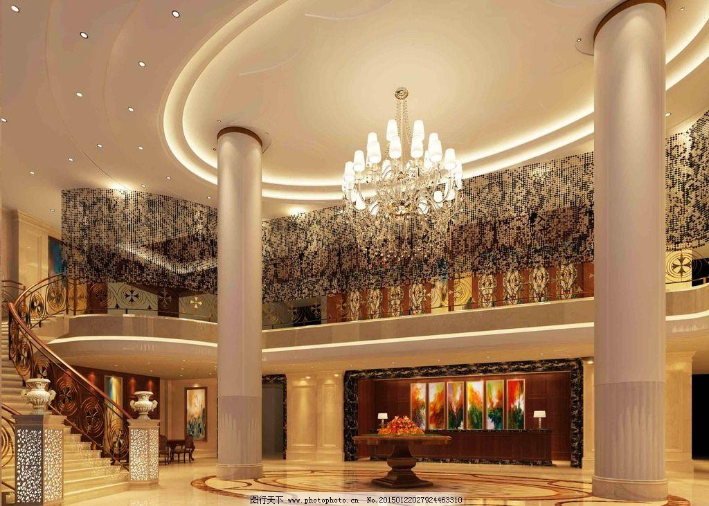 酒店 大堂 工装 辉煌 欧式        高雅 现代 室内设计 设计 环境设计
