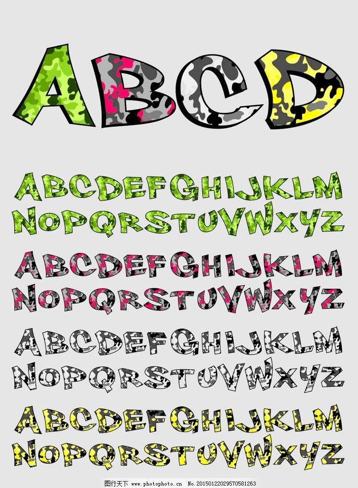 字母亲设计 英文字母亲 数字 顺手绘字母亲 合并音 创意字母亲 设计 矢量 eps 设计