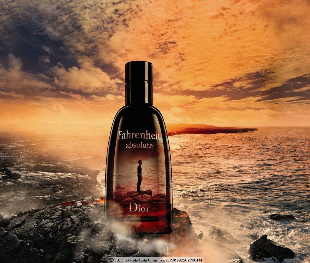 奢饰品 广告设计 广告海报 大海 海边 礁石 潮水 海浪 浪花 玻璃瓶