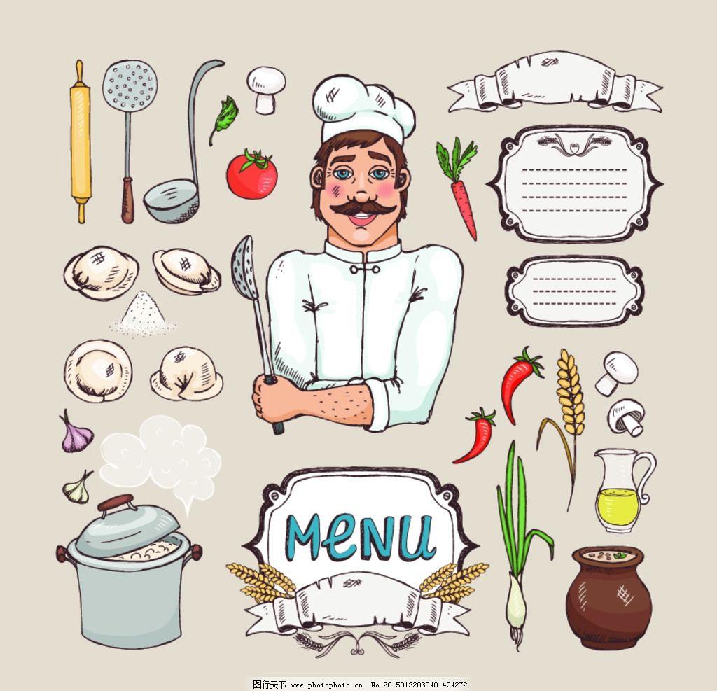 菜单 菜谱 餐具 卡通厨师 食材 餐饮 手绘 西餐厅 饭店菜单