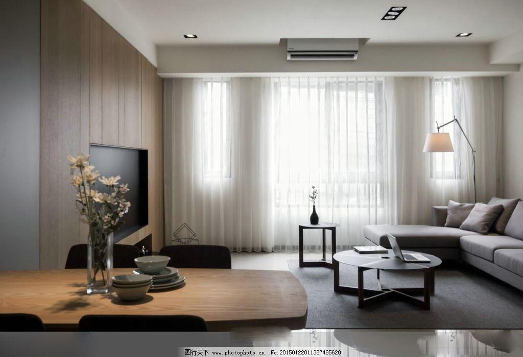 客厅素材 客厅素材免费下载 灯 电视背景墙 沙发 室内设计 效果图图片