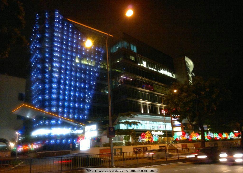 吉隆坡夜景 城市亮化 城市照明 建筑泛光 景观照明 摄影 建筑园林