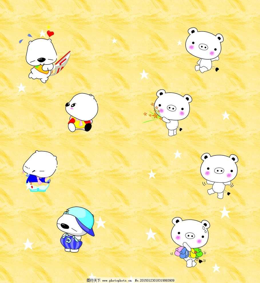 可爱 卡通 动物 小熊 帅气小熊  设计 动漫动画 动漫人物  cdr图片