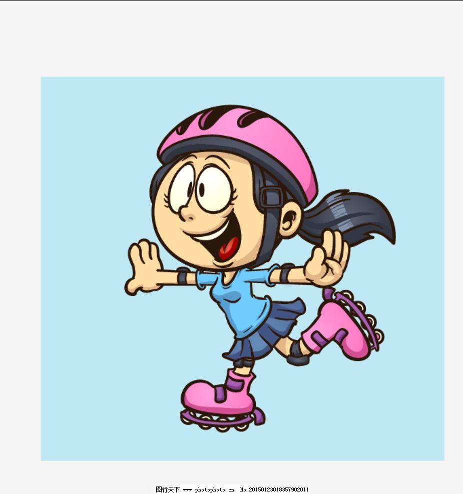 通拉拉队 卡通跳舞人 卡通美少女 儿童卡通画 健美卡通 卡通 设计