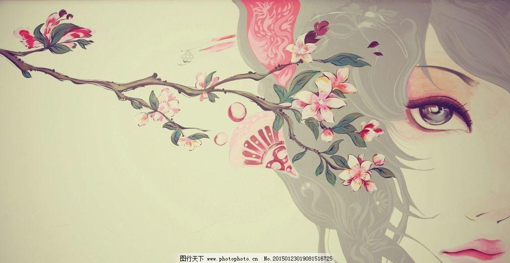 古风手绘美女图片