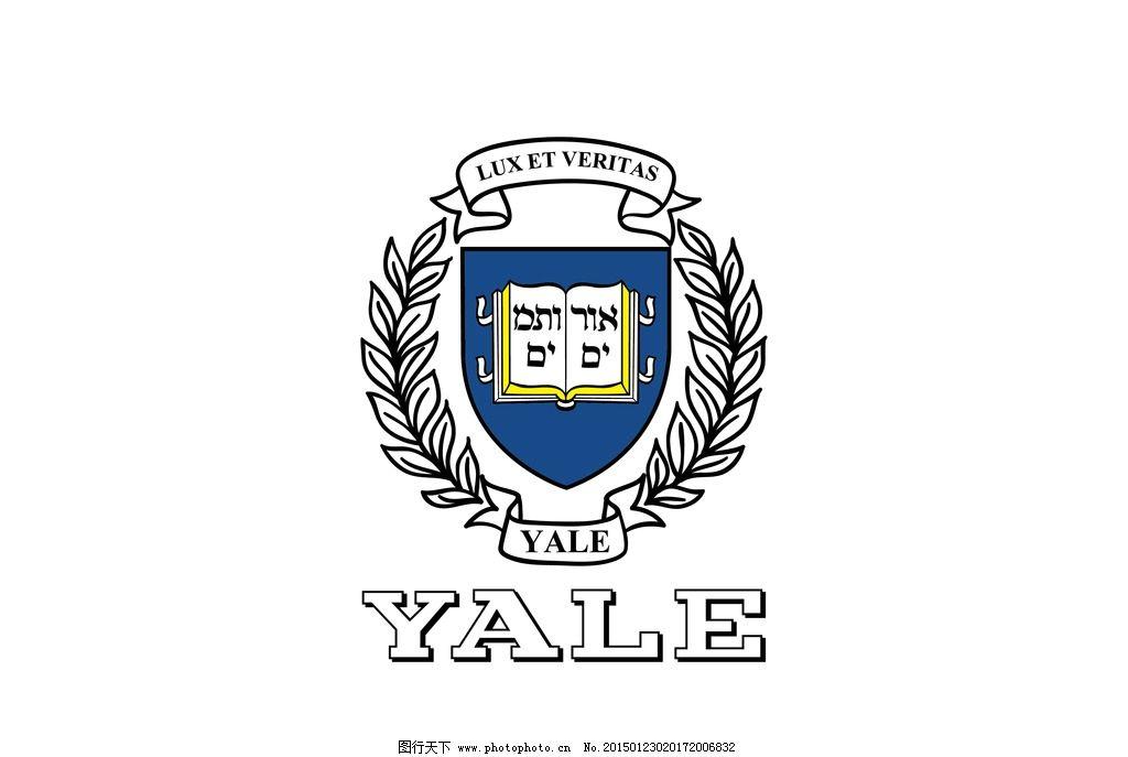 耶鲁大学校徽图片