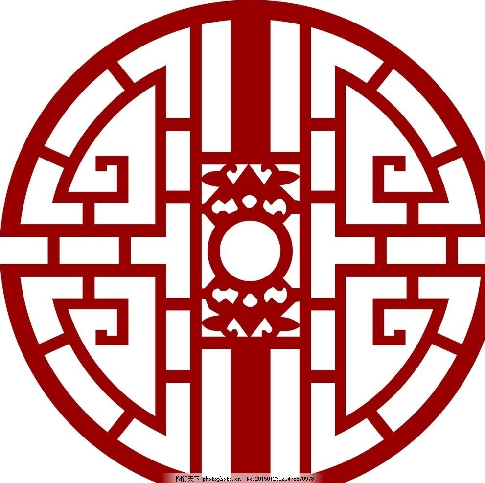 中式圆形花窗