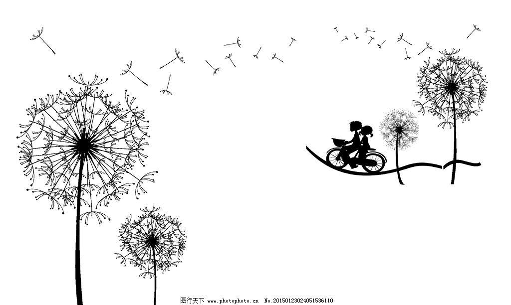 蒲公英 单车 情侣 山坡 飘荡 矢量蒲公英 飘扬 散步 约定 设计 自然