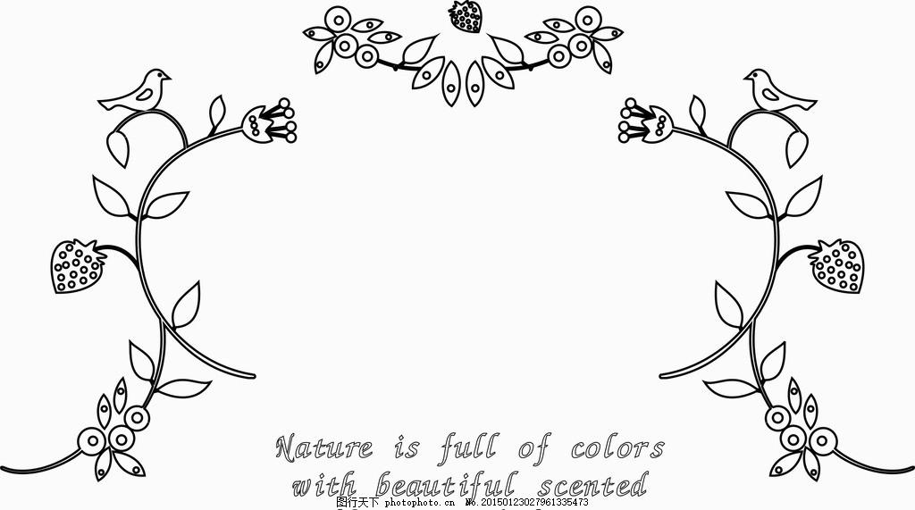欧式花纹 欧式边框花纹 欧式复古花纹 欧式边框 欧式花纹底纹 黑白