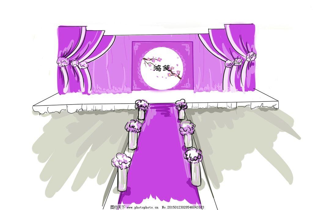 紫色婚礼手绘图图片