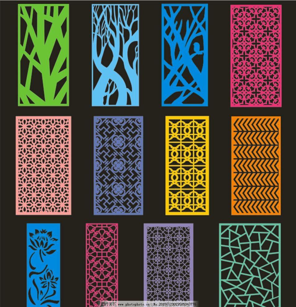 花纹 中式雕花隔断 底纹边框 茶楼隔断 装饰花纹 镂空隔断 欧式花纹图片