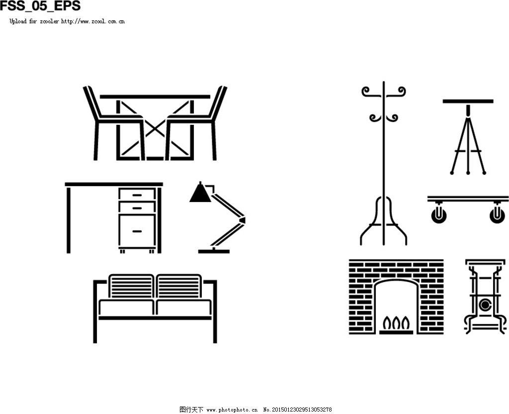 生活家具 家居 剪影 线描 台灯 沙发 挂衣架 餐桌 矢量eps 钢笔画