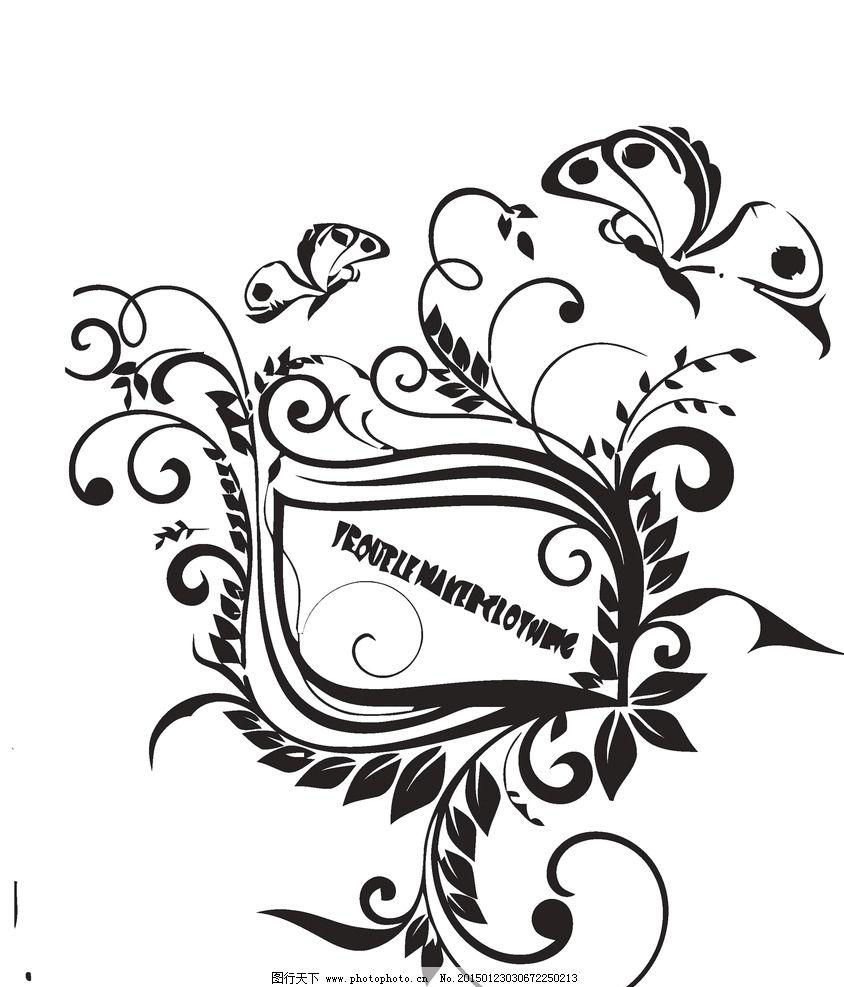 花纹图片_服装设计_广告设计