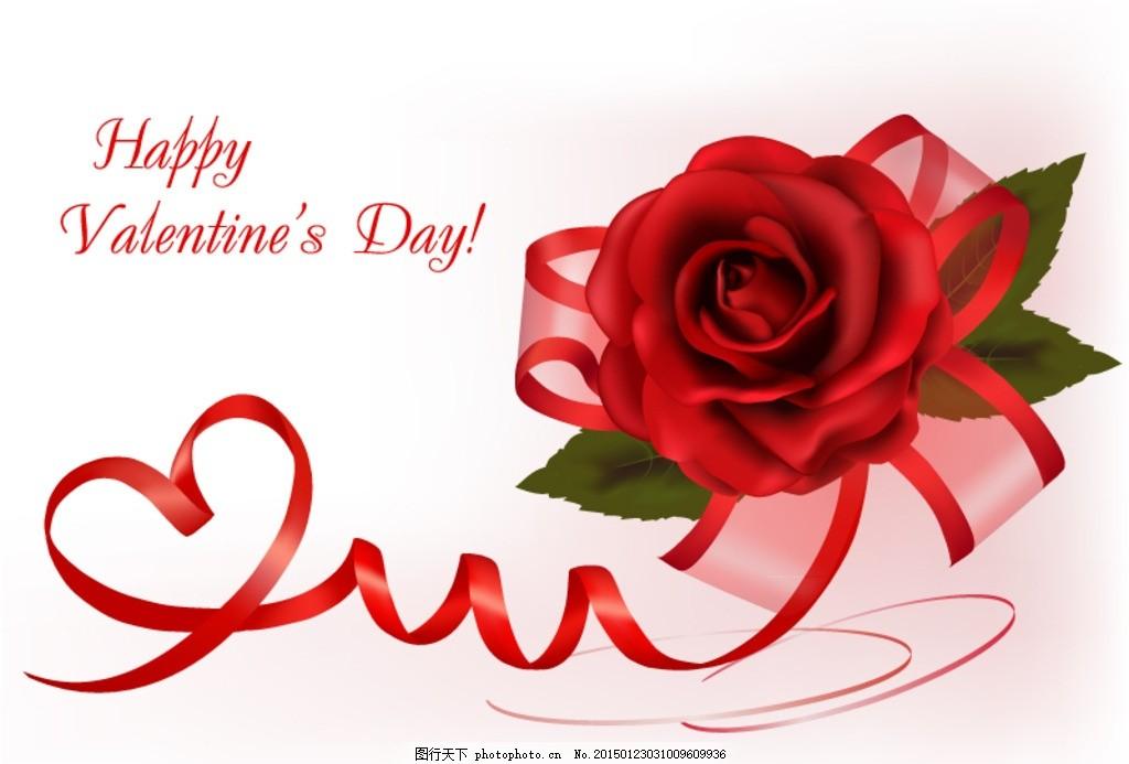 玫瑰丝带背景矢量素材 玫瑰花 爱心 心形 情人节 鲜花 花朵 叶子