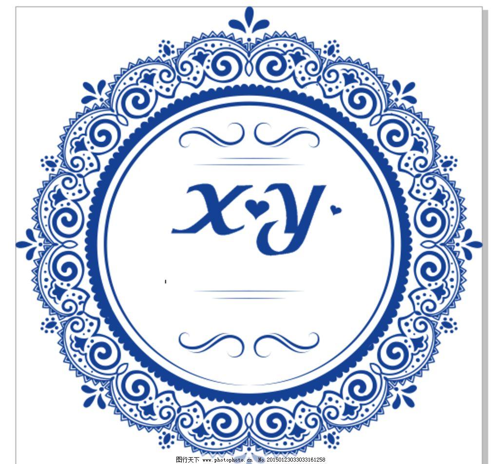 蓝色 婚礼logo 宝石蓝 字母logo 设计 psd分层素材 psd分层素材 cdr