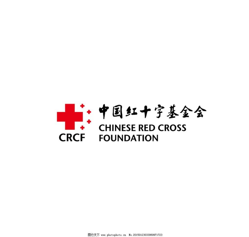 云鹤基金logo