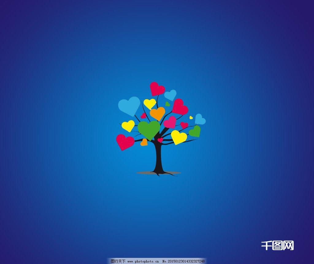 千图网鼠标垫免费下载 鼠标垫 树 五彩 鼠标垫 五彩 树 原创设计 创意