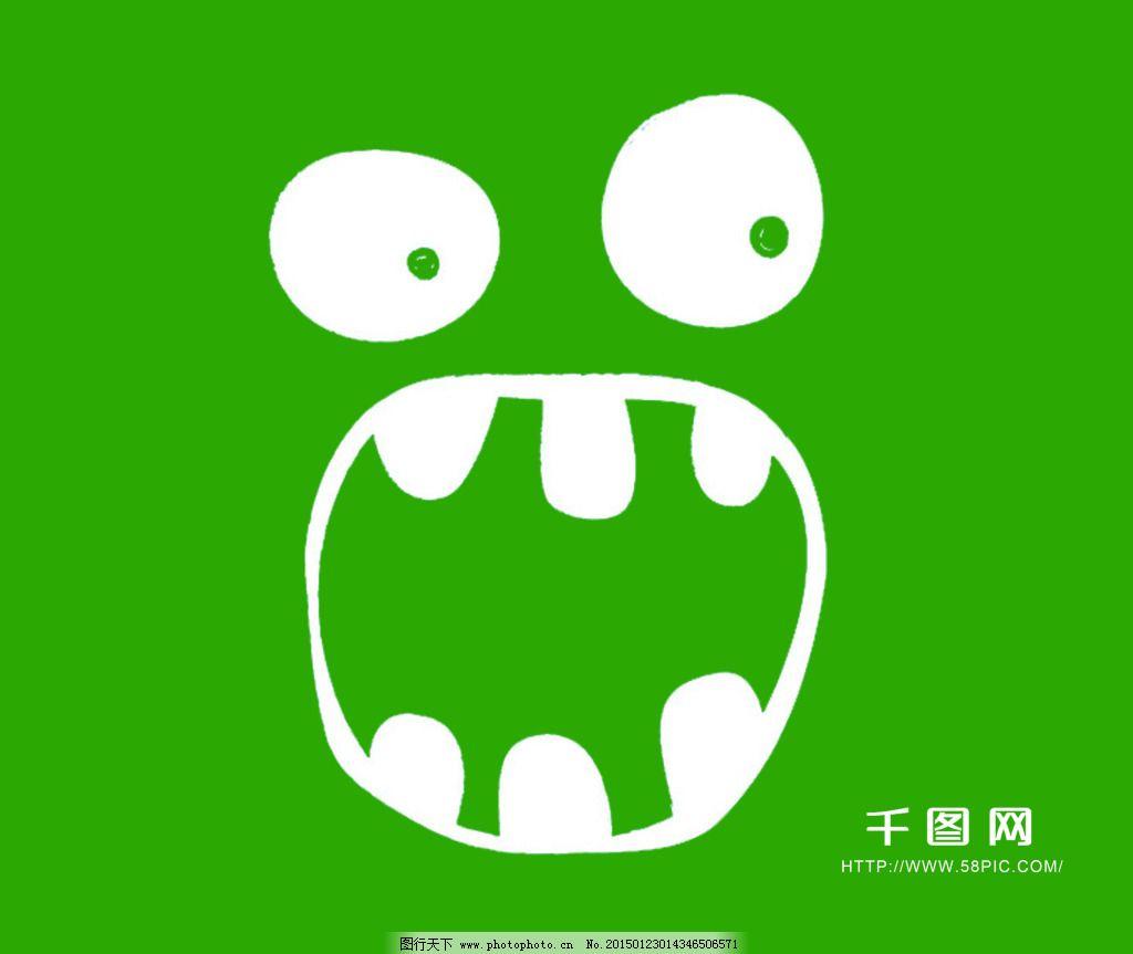 搞怪 卡通表情 鼠标垫 鼠标垫 搞怪 卡通表情 原创设计 创意设计