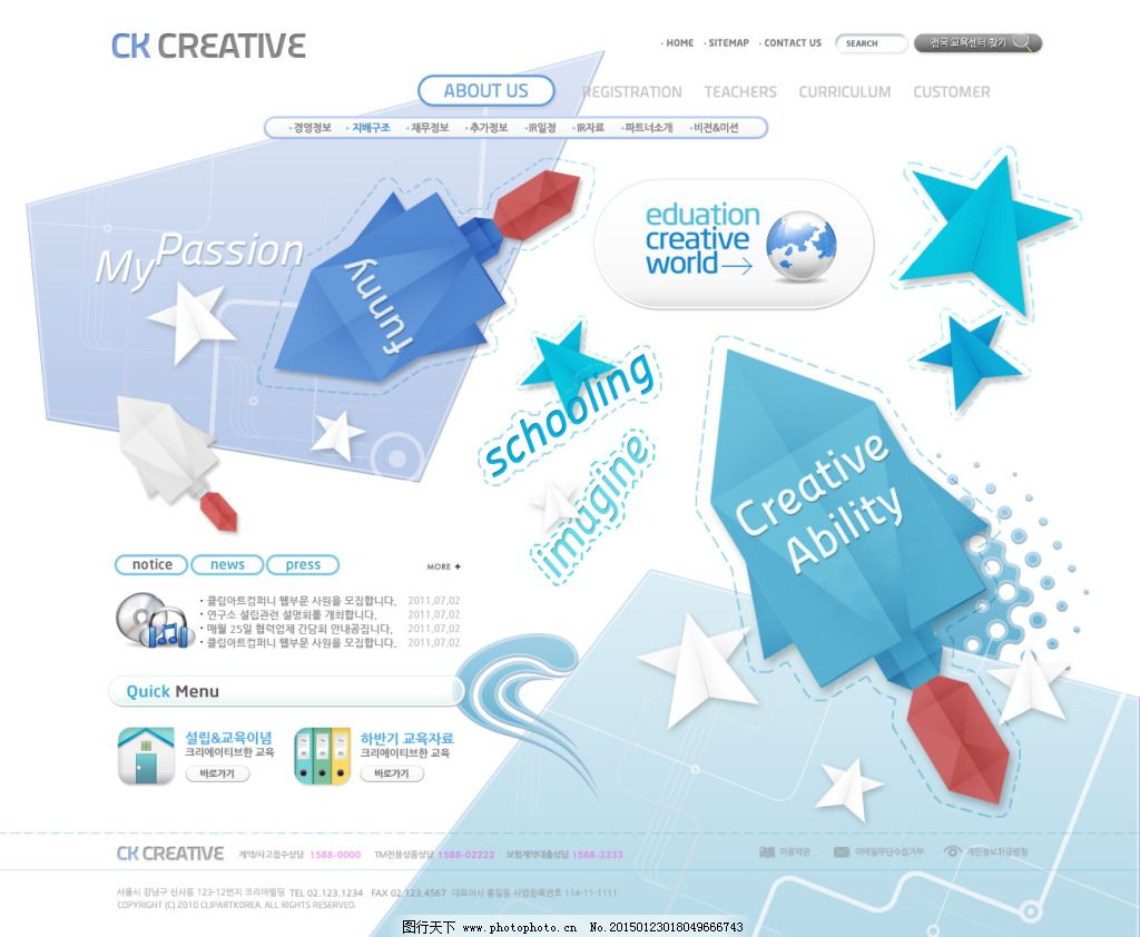 创意 火箭 立体 网页设计 折纸 立体 创意 折纸 火箭 网页设计 网页