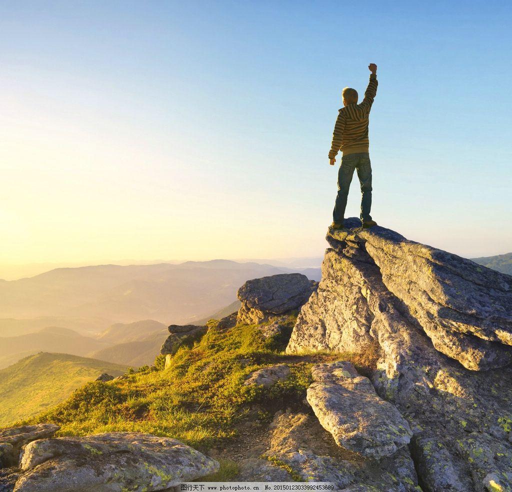 唯美 风景 风光 祖山 秦皇岛 山顶 登顶 攀登 男人 成功 坚持 顶峰 摄