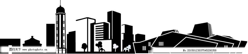 城市剪影 建筑 重庆 大礼堂 大剧院 解放碑 设计 动漫动画 其他 50dpi