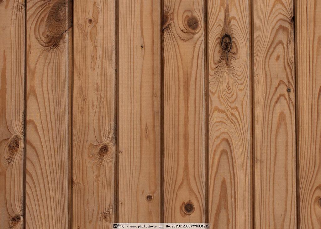 木质背景素材 木头 木板 地板 木头背景 木质背景 木头素材 木头纹理