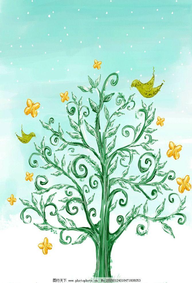 树 漫画 春天的树 卡通树 美丽的树 小鸟 发芽的树 设计 动漫动画