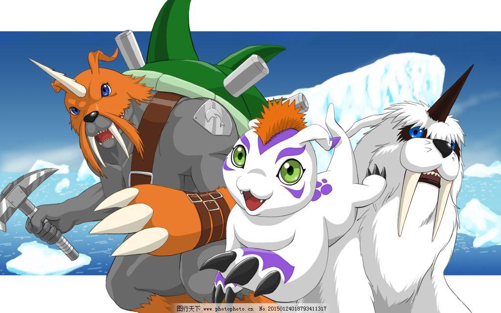 动漫 独角兽 少年 动漫 少年 独角兽 图片素材 卡通|动漫|可爱图片