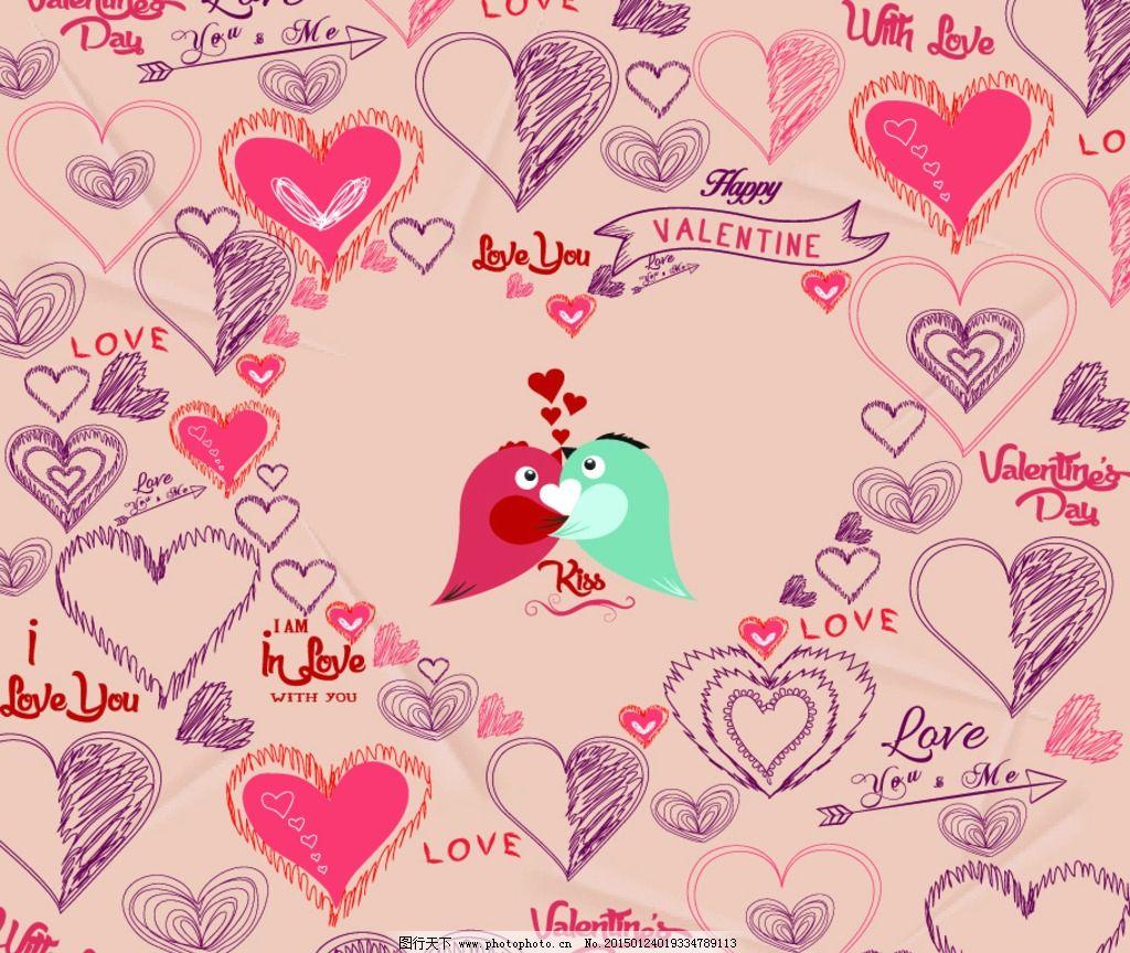 爱情鸟 心型 爱心 图案心 红心 love 贺卡 七夕 爱情 情人节海报 卡片