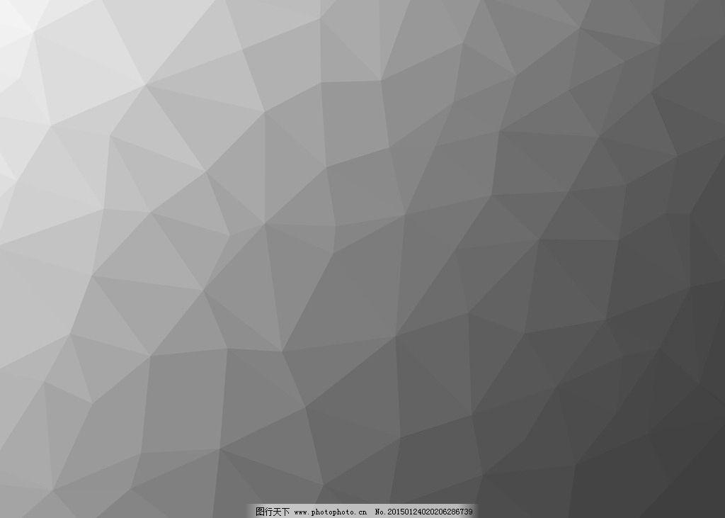 灰 白 晶格 背景 明暗 扁平化 设计 底纹边框 背景底纹 300dpi jpg