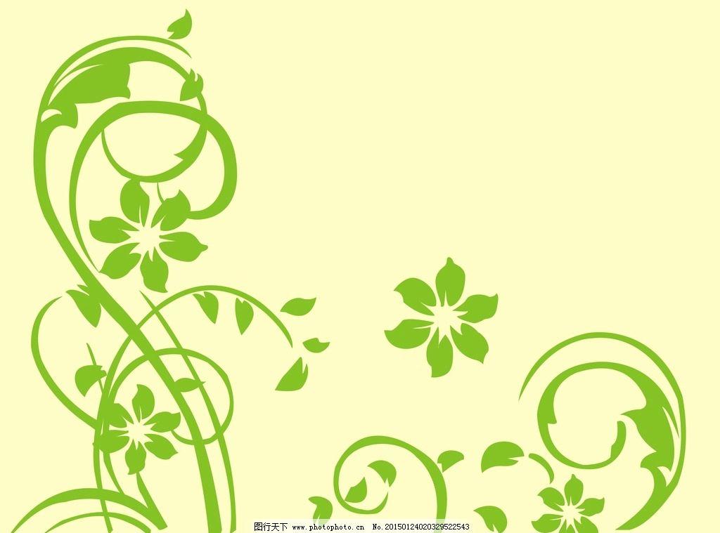 花朵 叶子 绿叶 曲线 矢量 移门图案 花纹 背景 设计 底纹边框 花边