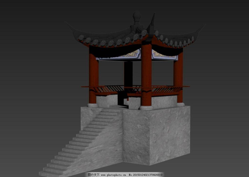 中国风 中国古代 亭子 亭 建筑模型 户外建筑 3d模型 传统建筑 游戏3d