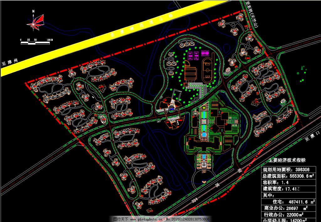 某行政中心规划设计总平面图图片
