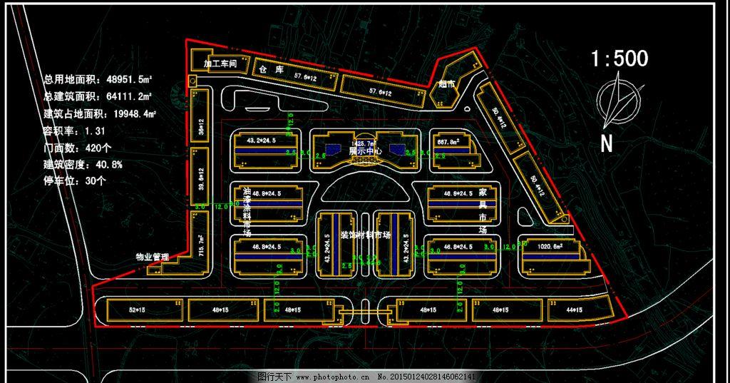 公园广场 建筑市场规划平面图图片
